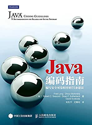 Java编码指南 编写安全可靠程序的75条建议.pdf
