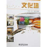 http://ec4.images-amazon.com/images/I/512meVMu1%2BL._AA200_.jpg