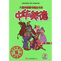 http://ec4.images-amazon.com/images/I/512mi6uj7nL._AA200_.jpg