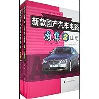 http://ec4.images-amazon.com/images/I/512n4qMPykL._AA200_.jpg