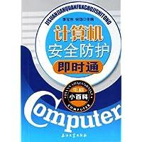 http://ec4.images-amazon.com/images/I/512nUm6Ma5L._AA200_.jpg