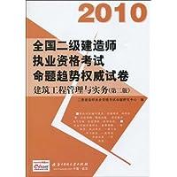 http://ec4.images-amazon.com/images/I/512oAh4orqL._AA200_.jpg