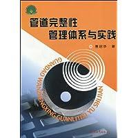 http://ec4.images-amazon.com/images/I/512oZHjWimL._AA200_.jpg