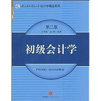 http://ec4.images-amazon.com/images/I/512obaL7lPL._AA200_.jpg