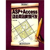 http://ec4.images-amazon.com/images/I/512odI0fCDL._AA200_.jpg