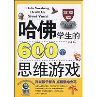 http://ec4.images-amazon.com/images/I/512oouBnx%2BL._AA200_.jpg