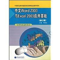 http://ec4.images-amazon.com/images/I/512ouExu-4L._AA200_.jpg