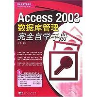 http://ec4.images-amazon.com/images/I/512pHv1JzDL._AA200_.jpg