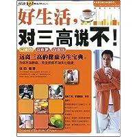 http://ec4.images-amazon.com/images/I/512pIBDD3VL._AA200_.jpg
