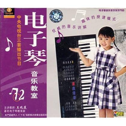 天空之城电子琴简谱,歌谱电子琴