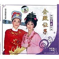 http://ec4.images-amazon.com/images/I/512pfo2MsPL._AA200_.jpg