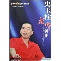 http://ec4.images-amazon.com/images/I/512q99VF55L._AA200_.jpg
