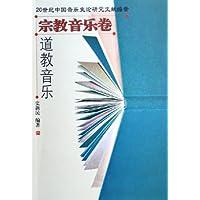 http://ec4.images-amazon.com/images/I/512q9It54OL._AA200_.jpg