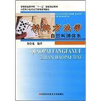 http://ec4.images-amazon.com/images/I/512qHwEzGSL._AA200_.jpg
