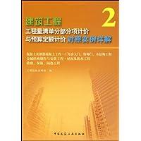 http://ec4.images-amazon.com/images/I/512qWzF6D2L._AA200_.jpg