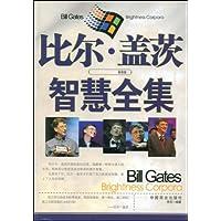 http://ec4.images-amazon.com/images/I/512r%2Bt2qPjL._AA200_.jpg