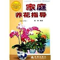 http://ec4.images-amazon.com/images/I/512r02avguL._AA200_.jpg