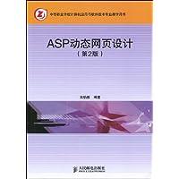 http://ec4.images-amazon.com/images/I/512r4V42K7L._AA200_.jpg