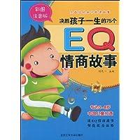 http://ec4.images-amazon.com/images/I/512rRsBDMtL._AA200_.jpg