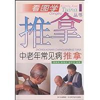 http://ec4.images-amazon.com/images/I/512rgCBY5uL._AA200_.jpg