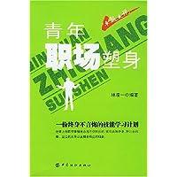 http://ec4.images-amazon.com/images/I/512sPV3%2BPoL._AA200_.jpg