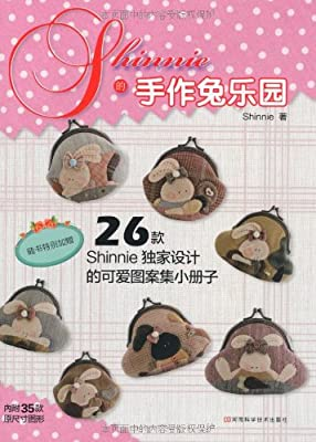 Shinnie的手作兔乐园.pdf