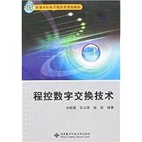 http://ec4.images-amazon.com/images/I/512skc8N1SL._AA200_.jpg