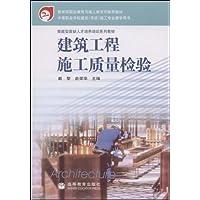 http://ec4.images-amazon.com/images/I/512t-EcxvZL._AA200_.jpg