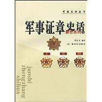 http://ec4.images-amazon.com/images/I/512tAJ3eTKL._AA200_.jpg