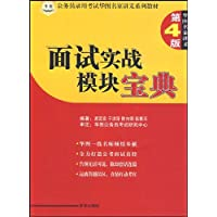 http://ec4.images-amazon.com/images/I/512tDff5-bL._AA200_.jpg