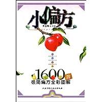 http://ec4.images-amazon.com/images/I/512tJIvMZwL._AA200_.jpg