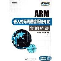 http://ec4.images-amazon.com/images/I/512tjJfolxL._AA200_.jpg