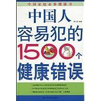 http://ec4.images-amazon.com/images/I/512tuxPFamL._AA200_.jpg