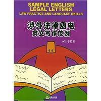 http://ec4.images-amazon.com/images/I/512tz1999FL._AA200_.jpg