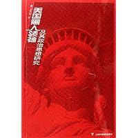 http://ec4.images-amazon.com/images/I/512uYOIfKIL._AA200_.jpg