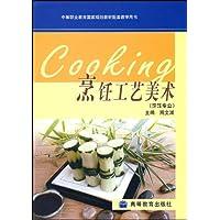 http://ec4.images-amazon.com/images/I/512utBzxNpL._AA200_.jpg