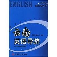 http://ec4.images-amazon.com/images/I/512uy2tmhDL._AA200_.jpg