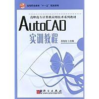 http://ec4.images-amazon.com/images/I/512wBHmtSoL._AA200_.jpg