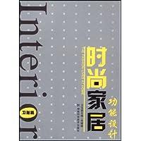 http://ec4.images-amazon.com/images/I/512x4r-0jdL._AA200_.jpg