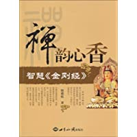 http://ec4.images-amazon.com/images/I/512x9RyY6gL._AA200_.jpg