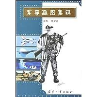 http://ec4.images-amazon.com/images/I/512xM0jRUBL._AA200_.jpg