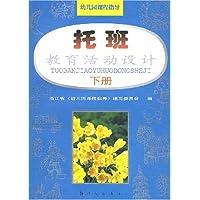http://ec4.images-amazon.com/images/I/512xNq7D8dL._AA200_.jpg