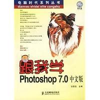 http://ec4.images-amazon.com/images/I/512xWhwMdUL._AA200_.jpg