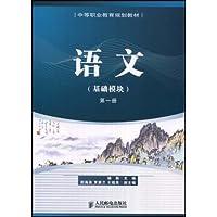 http://ec4.images-amazon.com/images/I/512yH7Iy5-L._AA200_.jpg