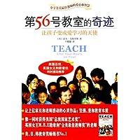 http://ec4.images-amazon.com/images/I/512yr4g1GfL._AA200_.jpg