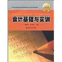 http://ec4.images-amazon.com/images/I/512z%2BZLLmrL._AA200_.jpg