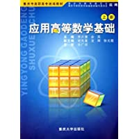 http://ec4.images-amazon.com/images/I/512zsmxZK7L._AA200_.jpg