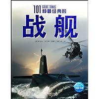 http://ec4.images-amazon.com/images/I/512zxkDRzBL._AA200_.jpg