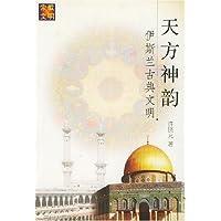 http://ec4.images-amazon.com/images/I/513%2Bxek3nFL._AA200_.jpg