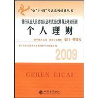 http://ec4.images-amazon.com/images/I/513-HYpfI3L._AA200_.jpg
